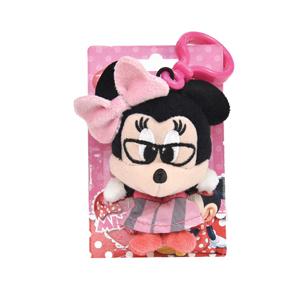Disney I Love Minnie Anahtarlık Gözlüklü 10 cm