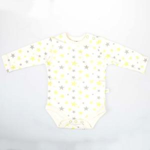 Erkek Bebek Badi Emprime Desen (56 cm-2 yaş)