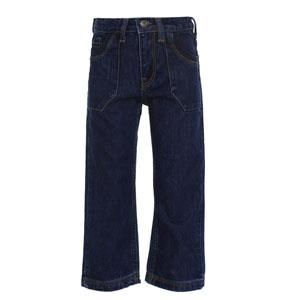 Erkek Bebek Kot Pantolon Mavi (74 cm-3 yaş)
