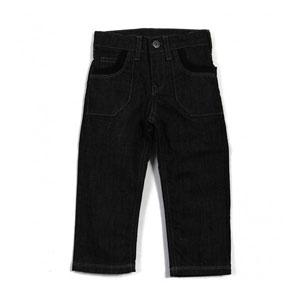 Erkek Bebek Kot Pantolon Siyah (74 cm-3 yaş)
