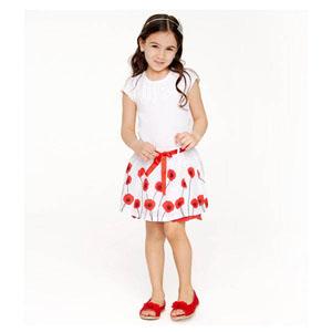 Kız Çocuk Etek Beyaz (74 cm-7 yaş)