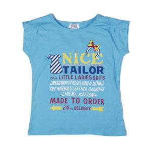 Tailor Girl Kız Çocuk Kısa Kol T-Shirt Turkuaz (7-12 yaş)