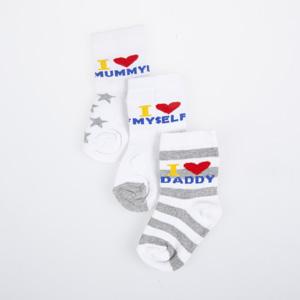 Bebek Üçlü Çorap Beyaz (14-22 numara)