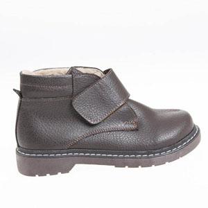 Erkek Çocuk Ayakkabı Koyu Kahve (26-30 numara)