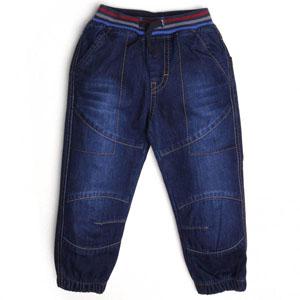 Erkek Çocuk Pantolon Mavi