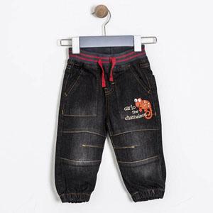 Erkek Çocuk Pantolon Siyah