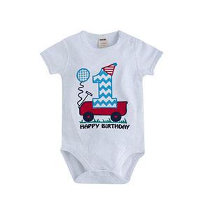Happy Birthday Boys Badi Beyaz (9-12 ay)