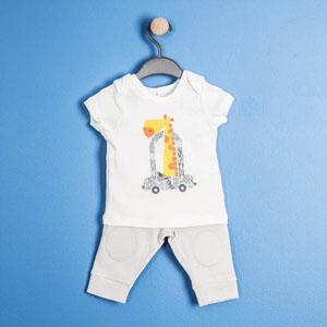 Erkek Bebek Kısa Kol Tişört Pantolon Ekru  (0-2 yaş)