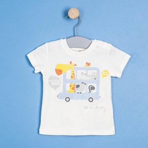Erkek Bebek Alt Üst Örme Set (0-2 yaş)