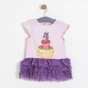 Happy Birthday Girls 4 Yaş Tişört Toz Pembe  (9 ay-5 yaş)
