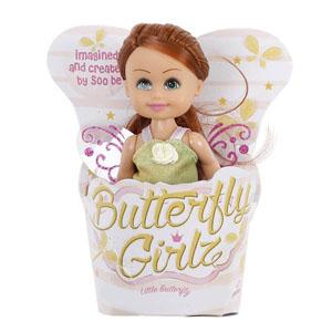 Butterfly Girlz Cupcake Perisi Yeşil