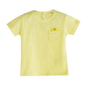 Erkek Bebek Kısa Kol Tişört Limon Sarısı (0-2 yaş)