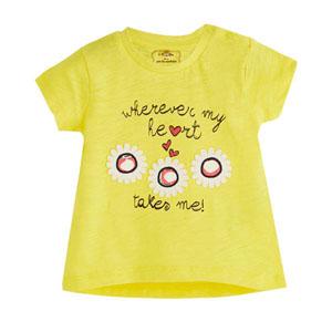 Pop Girls Papatyalar Kısa Kol Tişört Koyu Sarı (0-2 yaş)