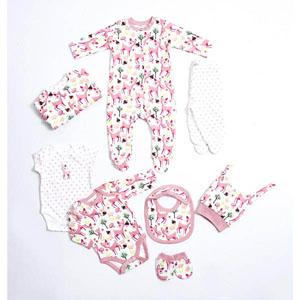 Kız Bebek Sekizli Hastane Çıkışı Ekru (0-3 ay)