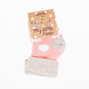 Kız Çocuk Altı Kaydırmaz Havlu Çorap Gri (23-30 numara)
