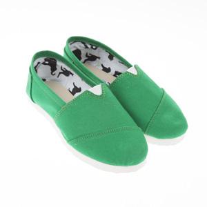 Erkek Çocuk Keten Ayakkabı Yeşil (21-30 numara)