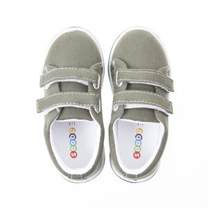Erkek Çocuk Keten Ayakkabı Haki (22-29 numara)