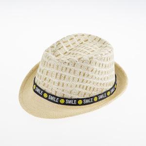 Erkek Çocuk Hasır Şapka Bej (3-8 yaş)