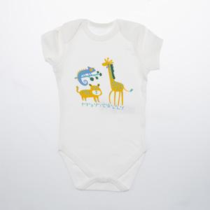 Erkek Bebek Uzun Kol Badi Ekru (0-2 yaş)