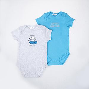 Erkek Bebek Kısa Kol Badi Set Gri Melanj (0-2 yaş)