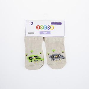 Erkek Bebek İkili Patik Çorap Krem (15-22 numara)
