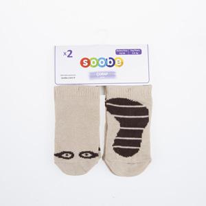 Erkek Bebek İkili Patik Çorap Kahve (15-22 numara)