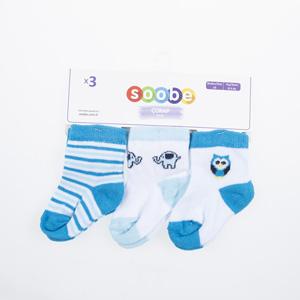 Erkek Bebek Üçlü Çorap Soket Mint (14-22 numara)