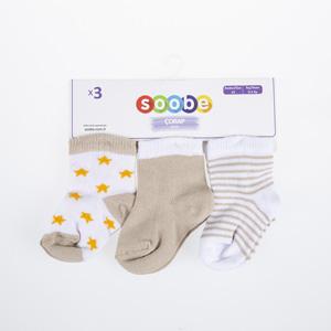 Erkek Bebek Üçlü Çorap Ekru (14-22 numara)