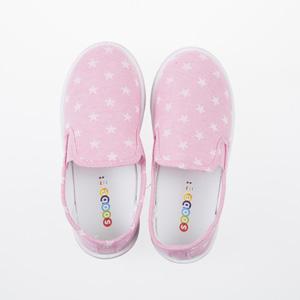 Kız Çocuk Keten Ayakkabı Pembe (22-29 numara)