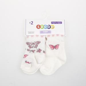 Kız Bebek İkili Çorap Beyaz (14-22 numara)