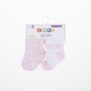 Kız Bebek İkili Çorap Açık Pembe (14-22 numara)