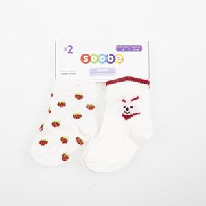 Kız Bebek İkili Soket Çorap Krem (14-22 numara)