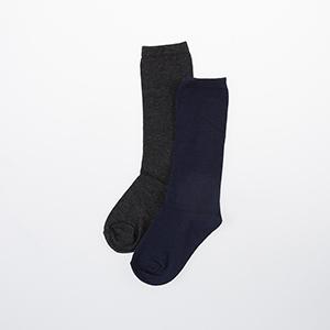 Unisex Çocuk İkili Diz Altı Çorap Lacivert (27-34 numara)