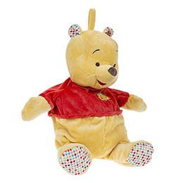 Disney Wtp-Pooh Pijama Çantası Sarı