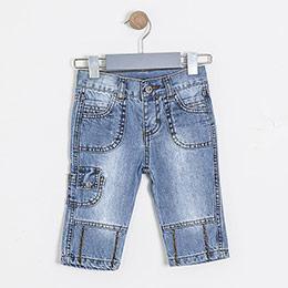 Erkek Bebek Pantolon Açık Mavi (74 cm-3 yaş)
