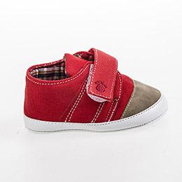 Erkek Çocuk Patili Ayakkabı