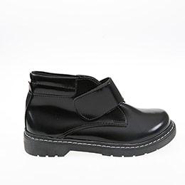Erkek Çocuk Ayakkabı Siyah