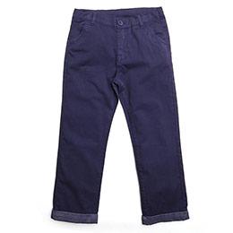 Bayram-2 Erkek Çocuk Pantolon Lacivert (74 cm-7 yaş)