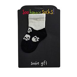 Erkek Newborn Çorap Beyaz