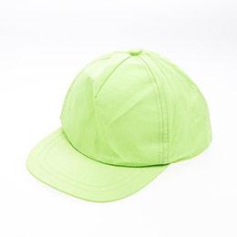Unisex Garson Şapka Yeşil (54-56 cm)