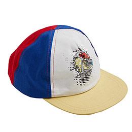 Erkek Çocuk Şapka Sarı (3-12 yaş)