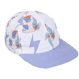 Erkek Çocuk Şapka Leylak (3-12 yaş)
