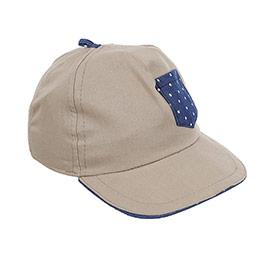 Erkek Bebek Şapka Bej (0-3 yaş)