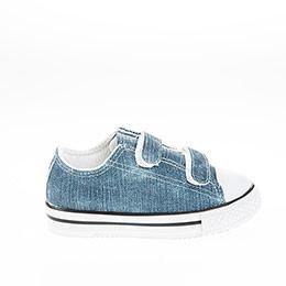 Erkek Çocuk Sneakers Ayakkabı Denizmavi (21-30 numara)