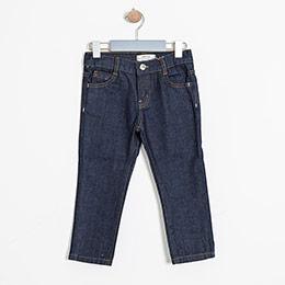 Erkek Çocuk Pantolon Koyu Lacivert (3-12 yaş)