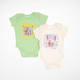 Kız Bebek İkili Badi Ekru (0-2 yaş)