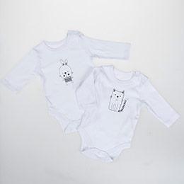 Bebek İkili Badi Beyaz (0-2 yaş)