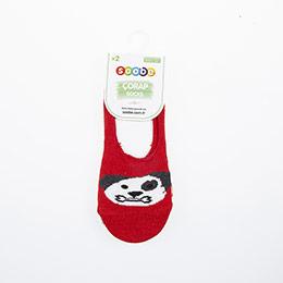 Erkek Çocuk İkili Babet Çorap Kırmızı (23-34 numara)