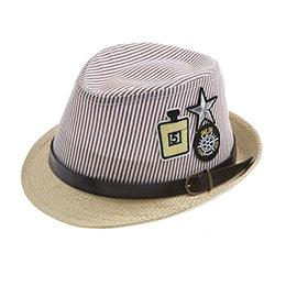 Erkek Çocuk Hasır Şapka Kahve (3-8 yaş)