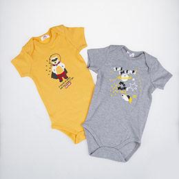 Erkek Bebek Kısa Kol Badi Set Hardal (0-2 yaş)
